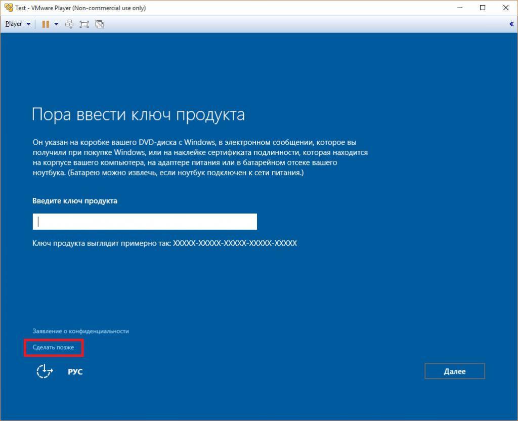 Windows заблокована: що робити, як розблокувати?