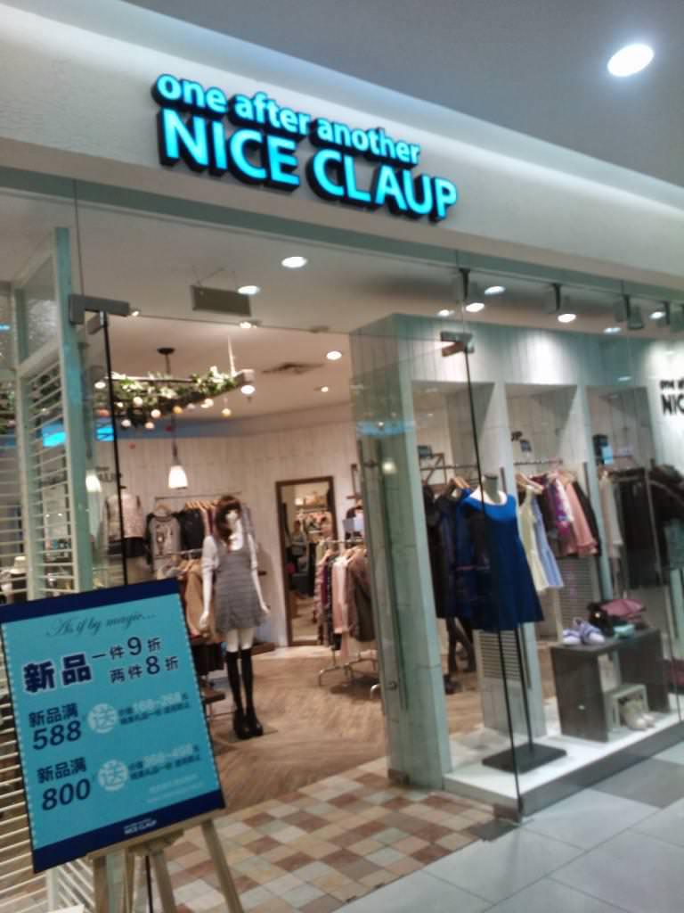 Як назвати магазин одягу: варіанти