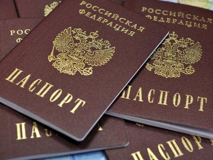 Втрата паспорта: способи відновлення, особливості і необхідні дії