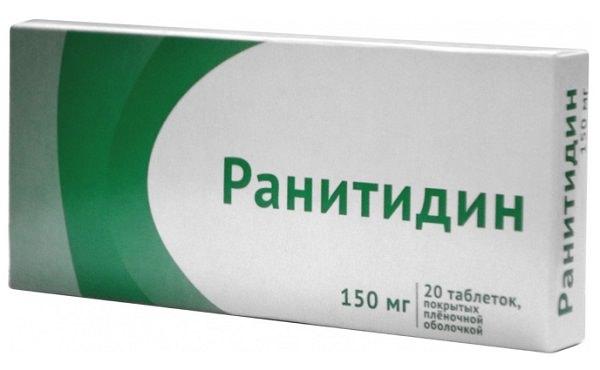 Ранітидин: інструкція по застосуванню, показання, механізм дії, відгуки