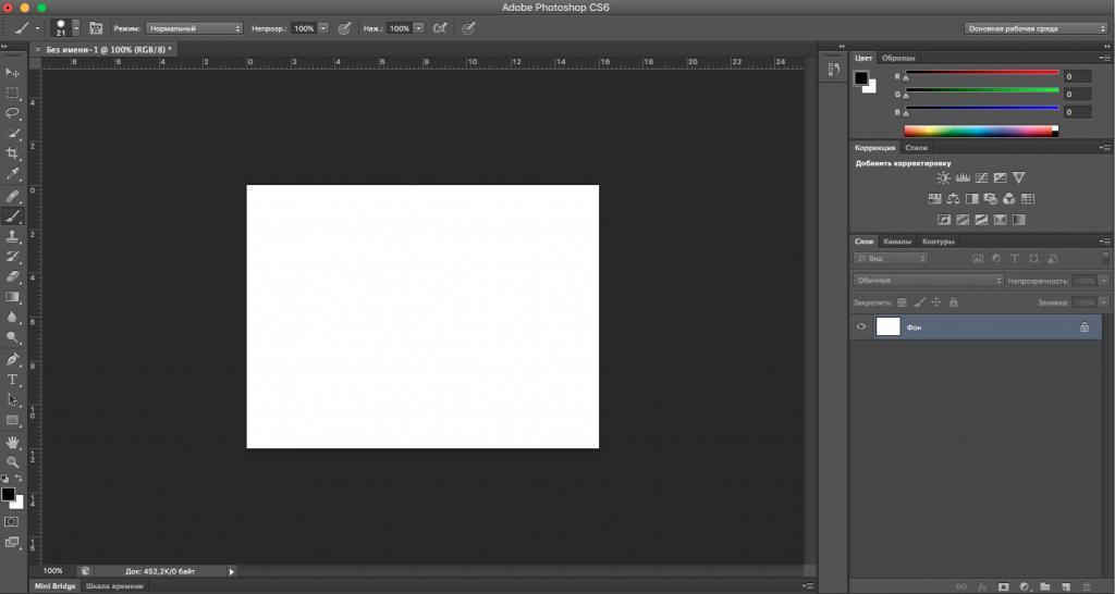 Як правильно обєднати шари в Фотошопі?